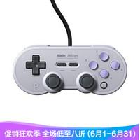 switch 电视模式的好搭档:八位堂SN30 Pro USB游戏手柄体验