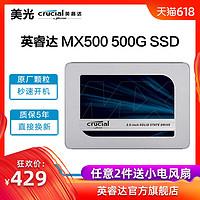 看了一个月的NVMe,为何我又买了块SATA固态?Crucial MX500简评