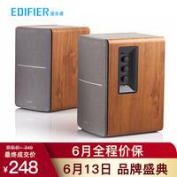 JBL One Series 104 录音棚紧凑型桌面电脑音响 JBL104