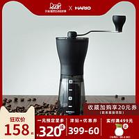 做科研怎么能错过它?----平价好物分享之手动咖啡研磨器