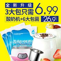 如何用小熊酸奶机做酸奶及小熊酸奶机推荐