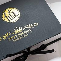 张大妈中奖秀 篇五:什么值得买定制签到1000天礼盒之火漆印章