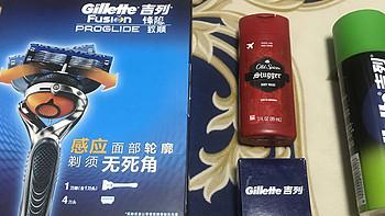 【79元】Gillette 吉列 锋隐致顺 5刀套装 开箱评测