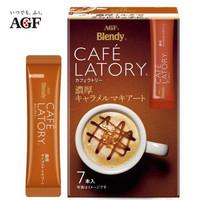 AGF、和光堂、日东——即冲即饮哪家强?