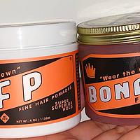 Bona Fide原版发油与中国特供版BFP(暂时这么称呼)对比