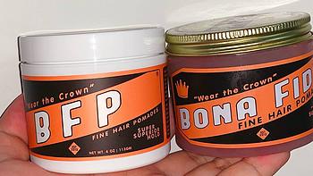 Bona Fide原版发油与中国版BFP(暂时这么称呼)对比