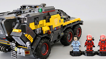 不惑大叔的legogo 篇四十:路漫漫其修远:森宝积木之流浪地球CN373斗式运载车头