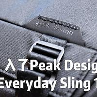 晒单 篇七:这个618,入了Peak Design的坑,Everyday Sling 10L等晒单