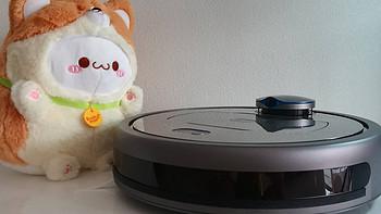 葡萄的新家——家电 篇三:618成绩单:小众的选择—小狗R55扫地机器人体验如何?