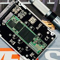 M2转SATA接口硬盘盒开箱