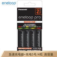 电池我只用爱老婆---松下爱乐普(eneloop)充电电池5号&KJ55HCC40C充电套装体验