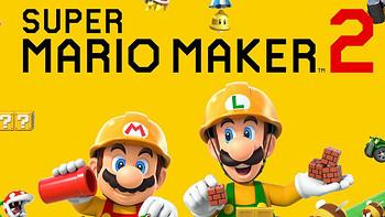 游戏评测 篇二十五:人性本恶—Nintendo 任天堂 Switch《超级马力欧创作家2》评测