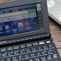 曾经的梦想,学英语神器——卡西欧电子辞典E-Z200BK体验分享