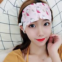 蒸汽眼罩 篇一:长期使用蒸汽眼罩对眼睛好吗?这个会有副作用吗?