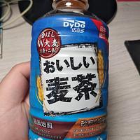 价格不贵,值得入手,吹成工匠精神有点过的日本瓶装麦茶小试