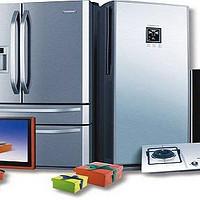 【精选集】冰箱、电视、洗衣机你选对了吗——收藏本文就购了