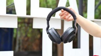 捷波朗 Elite 85h:一款能自主切换降噪模式的旗舰头戴耳机