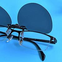 TS偏光太阳镜夹片免更换眼镜,防眩光、防紫外线