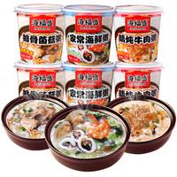 试吃海福盛冻干粥,菜绿肉香,米香汤浓,冻干技术简直太神奇
