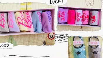 小妞衣橱 篇七:一双的价格买一盒 晒一晒马爸爸家入的白菜价宝宝袜子