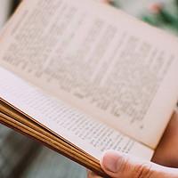 清单控沙牛 篇二:我用7000字的篇幅,向你推荐10余本值得跪着读的好书!