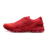 绝佳缓震!跑步健身利器布鲁克斯BrooksGLYCERIN甘油15专业跑步鞋评测