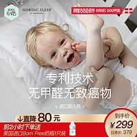 【测评】宝妈在家自测6款婴儿定型枕,它们到底有什么区别?!