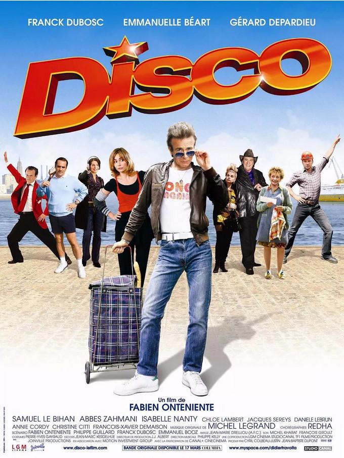 磁器话题:复古Disco来了,蹦迪选手们各就各位!