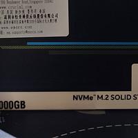 QLC到底香不香—— 英睿达(Crucial)P1 1TB SSD固态硬盘  开箱&简单评测