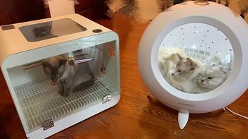 猫用品 篇二:pettime 宠物烘干箱--新老对比,价格翻了3倍,是否值得购买