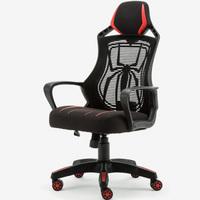 以气杆安全为前提,500元以下电脑椅怎么选?