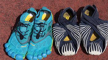 实战派户外装备中心 篇二十二:vibram极简主义运动鞋 双雄