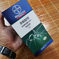 让人用上瘾的蚂蚁药,拜耳拜灭易杀蚁胶饵使用小记