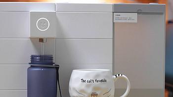 把纯水机从厨房搬到桌面上,冲奶沏茶都方便,小米优点酷吧入手体验