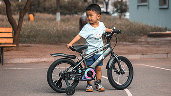 儿子的三岁礼物,好孩子16寸儿童自行车晒单
