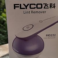 FLYCO 飞科毛球修剪器(去球器)FR5222简评