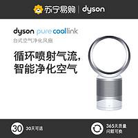 冷风扇+取暖器+净化器+智能霾表,戴森HD04体验