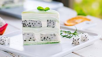 蛋糕 篇十三:清新颜值的新口味千层蛋糕,外面私房都买不到!