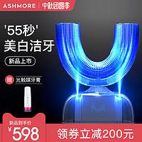X音网红美白牙刷-NIYA GO电动洁牙仪分享