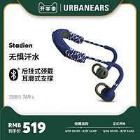 杂谈2:百元级·真·无线蓝牙耳机的选购经历