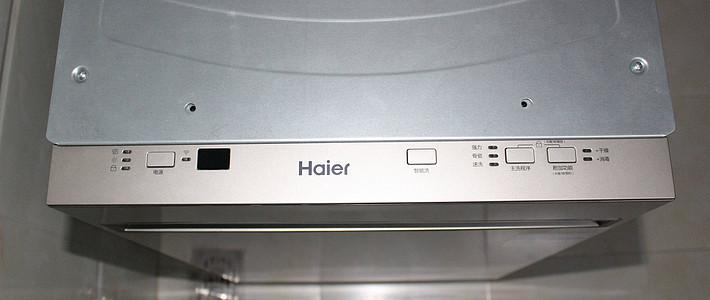 能洗油煙機濾網的海爾亞式9套洗碗機初評及海爾洗碗機考察筆記