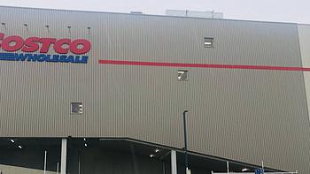 Costco开业后的第一个周末