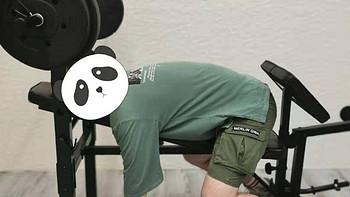 【脑残测评】Adidas健身器械——多功能卧推架测评!