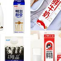 牛奶说 篇三:揭秘!超市冷柜里的鲜牛奶是如何定价的