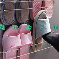 解忧杂货铺 篇十:不锈钢无痕黏贴的拖鞋支架(美观轻巧与人性化设计)非常实用的节省空间好物