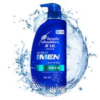 实测10款百元男士洗发水,最全横评谈哪款值得追(大量真人秀)