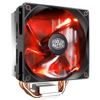 电脑嗡嗡响,换个大尺寸的CPU风扇,世界一下子安静了