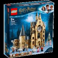 梦の玩具 篇四:LEGO 75948 哈利波特 霍格沃茨钟楼 喜欢就拿下它
