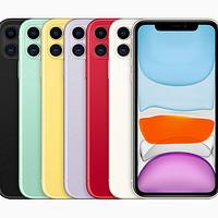 iPhone 11系列手机 正式开售,苹果官网推出三项购机福利