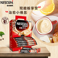 从速溶到手冲,由调配到纯粹,咖啡小白进阶之路